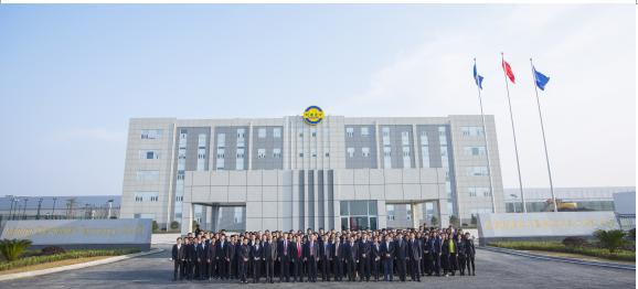 南京利德东方橡塑科技有限公司